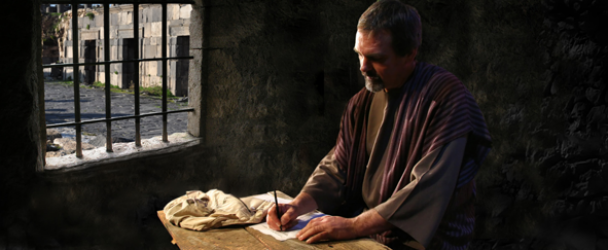 Paul's Letter to the Philippians — How to Understand It